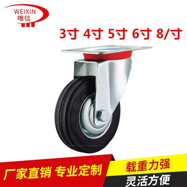 怎樣購買工業生產腳輪?