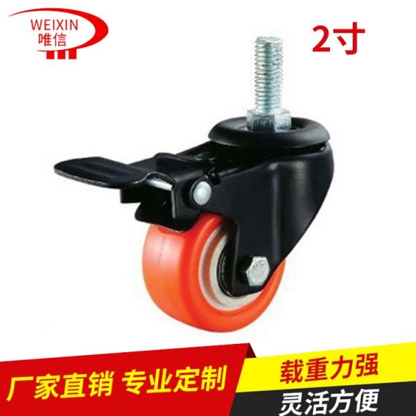 廣東防靜電腳輪