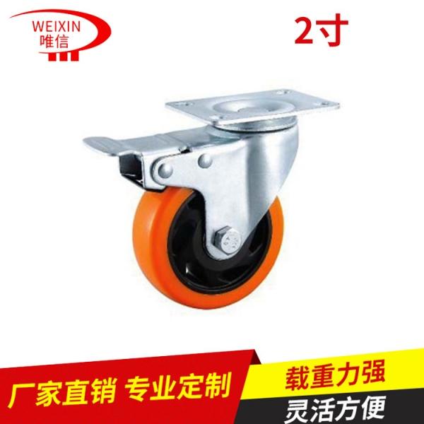 廣東水平調節腳輪
