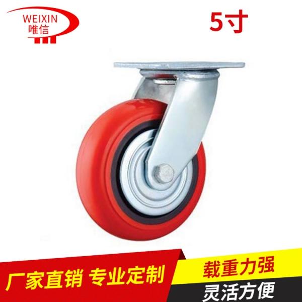 廣東汽車配件重型腳輪