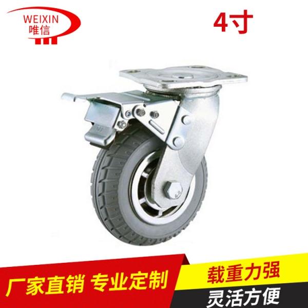 廣東汽車廠家重型腳輪