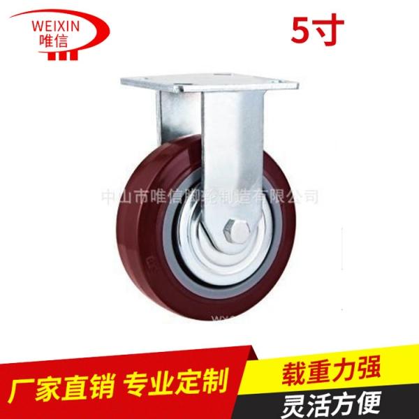 廣東重型耐磨腳輪