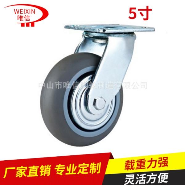 廣東工作臺重型腳輪