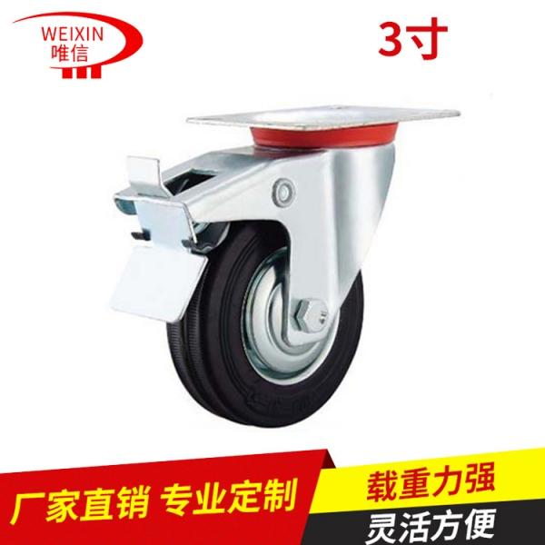 廣東橡膠腳輪