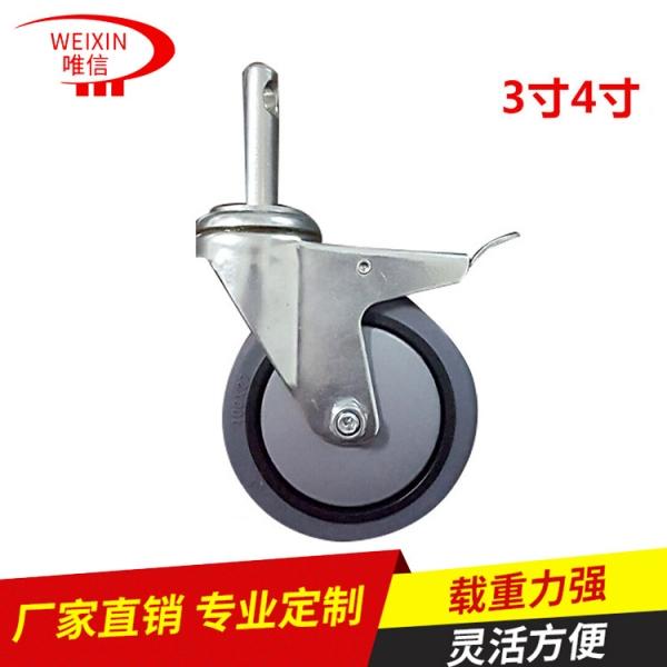 廣東4寸工業腳輪