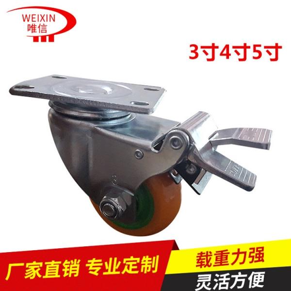 廣東疊剎工業腳輪