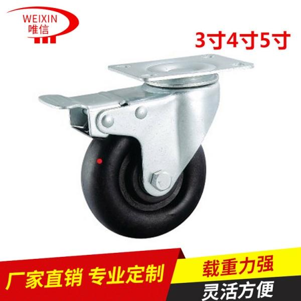 工業橡膠腳輪