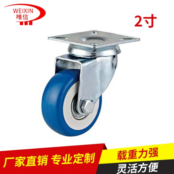 廣東餐車腳輪