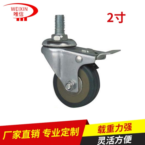 廣東2寸灰膠腳輪