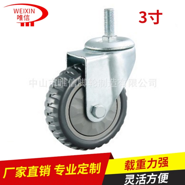 廣東插桿式中型腳輪