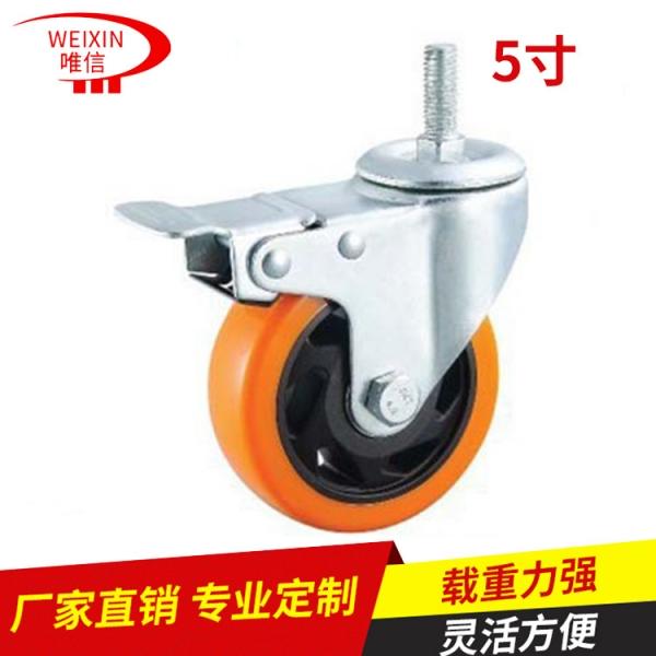 廣東大型腳輪