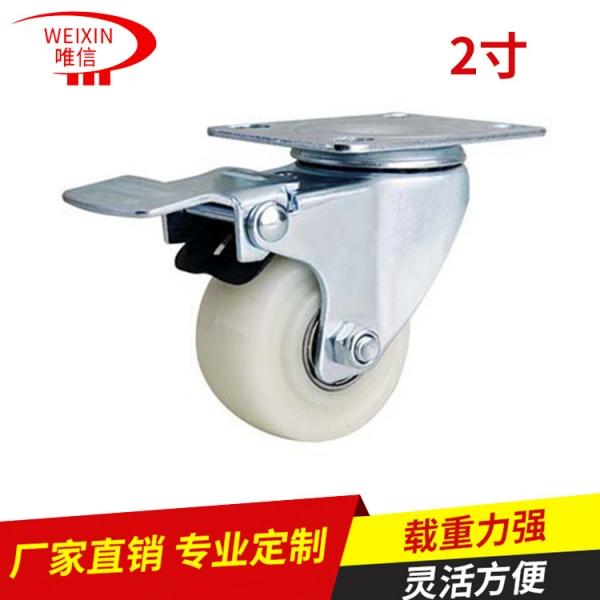 廣東聚氨酯腳輪