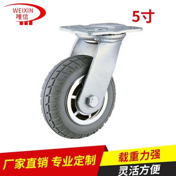 廣東橡膠輕型腳輪
