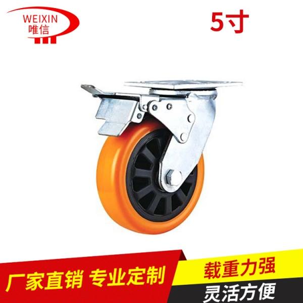 廣東輕型塑料腳輪